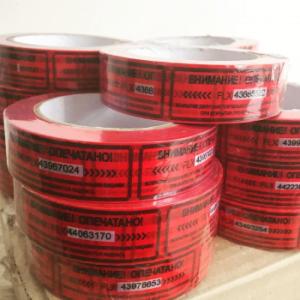 Упаковка пломбировочного скотча