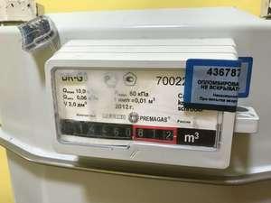 Пломбы на газовые счетчики наклейки номерные антимагнитные